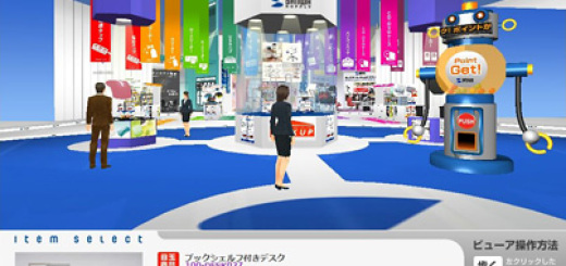 Japanese office retailer Sanwa uses 3Di for its virtual store. (Image courtesy 3Di Inc.)