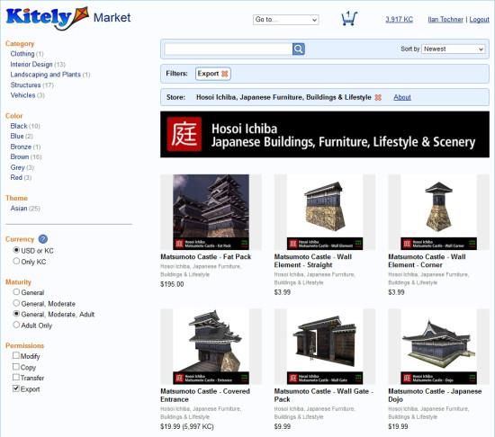 Hosoi Ichiba store on Kitely Market. (Image courtesy Kitely.)