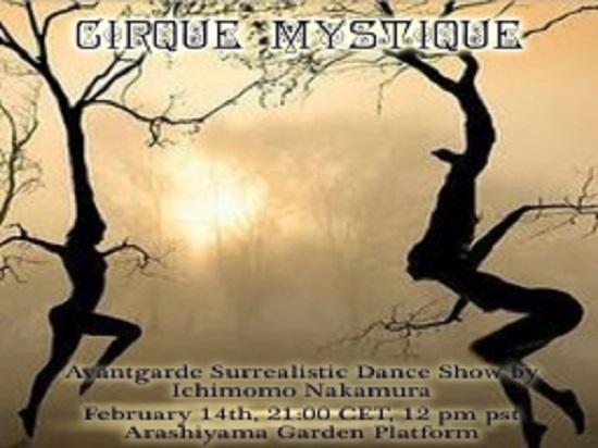 Cirque Mystique. (Image courtesy Avination.)