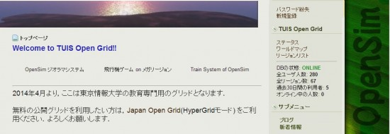 The stats page for Japan's TUIS OpenGrid. I usually use Google Translate to get these numbers.