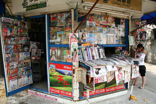 Not all of us walk past a newsstand on the way to work each day. (Image courtesy Ernle via Flickr.)