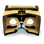 BoxGlass viewer square