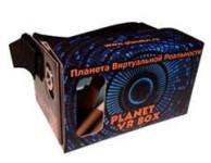 Planet VR Box