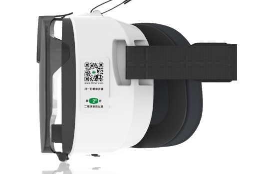 Side view of the LeNest or FiiT VR headset.