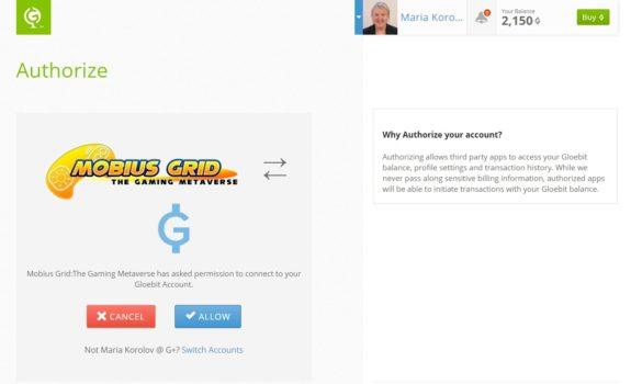 Gloebit -- Mobius authorization page