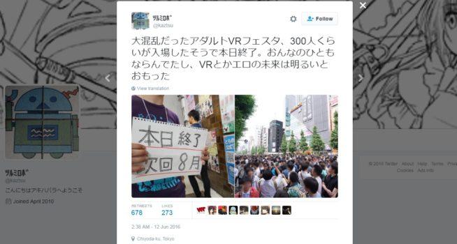 Twitter post Adult VR Festa