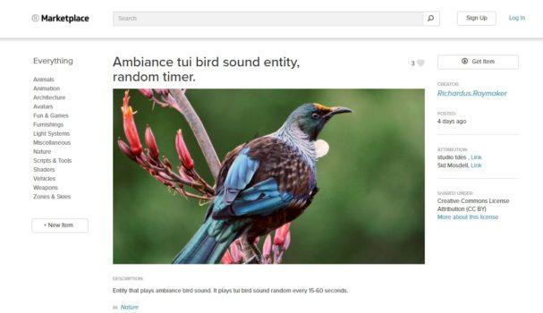 High Fidelity Marketplace - bird sound