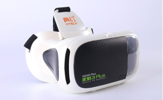 Ritech Riem 3 Plus. (Image courtesy Ritech.)