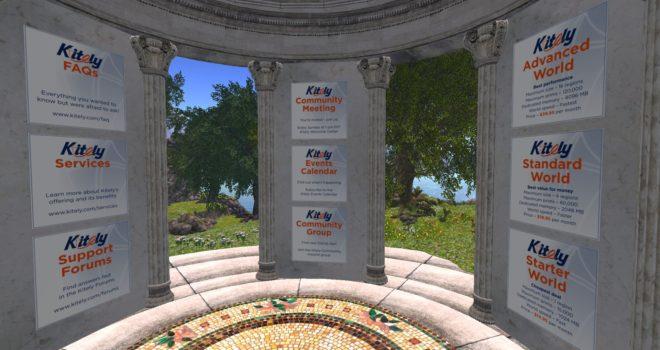 Kitely Welcome Center's information rotunda. (Snapshot by Maria Korolov.)